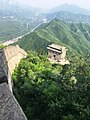 Great Wall of China at Juyongguan IMG 6110.jpg