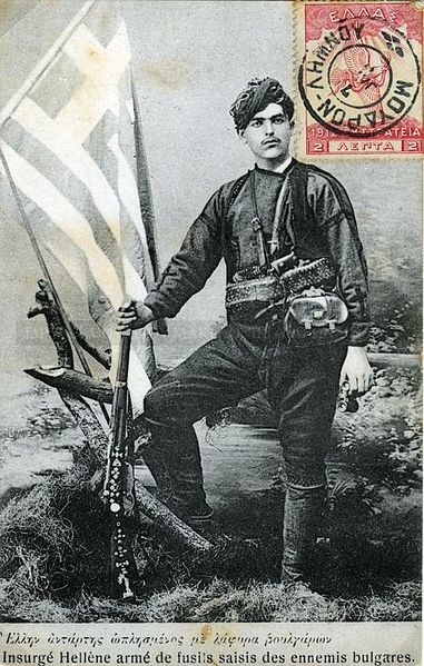 File:Greek soldier with Flag.JPG