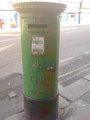 Green Irish Post Box Dublin 01 977.PNG