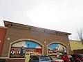 Greenway Station Mural - panoramio.jpg