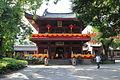 Guangzhou Guangxiao Si 2012.11.19 13-29-47.jpg