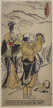 Woodblock print with color, showing an old man and a young women gazing at the sky