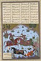 Gustaham Slays Lahhak and Farshidvard,Painting attributed to Bashdan Qara (active ca. 1525–35)-Painting (H. 17.2 x W. 17.5 cm).jpg