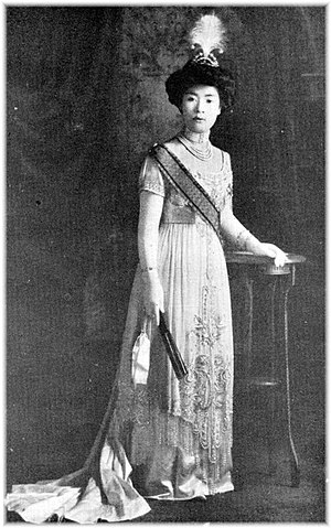 Princess Masako Takeda