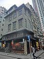 HK 大坑 Tai Hang 安庶庇街 Ormsby Street 施弼街 Shepherd Street Apr-2014 Tang Lau n shop.JPG