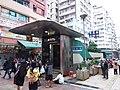 HK 深水埗 Sham Shui Po 福華街 Fuk Wa Street 北河街 Pei Ho Street MTR Station exit December 2018 SSG.jpg