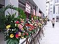 HK 荃灣 Tsuen Wan 白田壩街 45 Pak Tin Par Street 南豐紗廠 The Mills mall shop grand opening flower sign December 2018 SSG 10.jpg