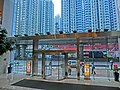 HK 觀塘道 392 Kwun Tong Road 創紀之城六期 Millennium City phase 6 front exit view Lotus Towers Apr-2013.JPG