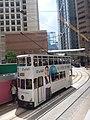 HK Bus 101 view 中環 德輔道中 Des Vouex Road Central August 2018 SSG 04.jpg