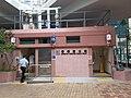HK CWB 銅鑼灣 Causeway Bay 摩頓台 Moreton Terrace Public Toilet near bus terminus June 2019 SSG 01.jpg