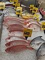 HK CWB 銅鑼灣 Causeway Bay 記利佐治街 Great George Street 珠城大廈 JP Plaza shop 惠康超級市場 Wellcome Supermarket frozen seafood Novemer 2020 SS2.jpg