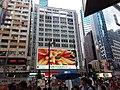 HK Causeway Bay 銅鑼灣 CWB 記利佐治街 Great George Street Yee Wo Street May 2019 SSG 03.jpg