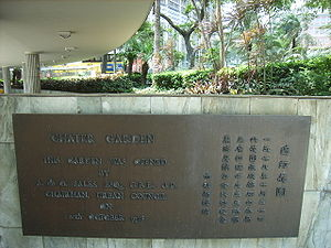 Chater Garden - Plaque commemorating the opening of the garden