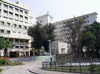 Grantham Hospital - Image: HK Grantham Hospital