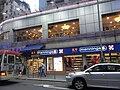 HK Kwun Tong evening 宜安街 Yee On Street 光明大廈 Kwong Ming Building 萬寧 Manning shop.JPG