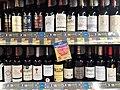 HK ML 半山區 Mid-Levels 般咸道 37-47 Bonham Road 穎章大廈 Wing Cheung Court shop ParknShop Supermarket goods bottled wines August 2020 SS2 04.jpg