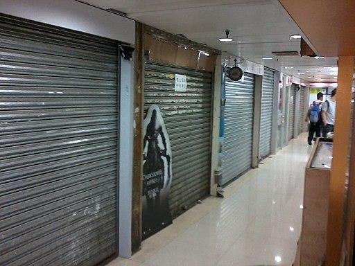 HK Mongkok Ho King Commercial Building mall interior shops Oct-2012