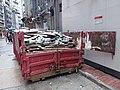 HK SW 上環 Sheung Wan 高陞街 Ko Sing Street construction site container parking August 2019 SSG 02.jpg