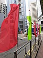 HK SW 德輔道中 Des Voeux Road Central 假日的晨早 public holiday morning 旗海 flags July 2020 SS2 06.jpg