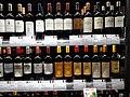 HK Sai Kung District 將軍澳 TKO 康城路1號 Lohas Park Road Montara LOHAS Park 日出康城商場 The Lohas Shopping Mall shop FRESH 新鮮生活 Supermarket goods bottled wines August 2020 SS2 06.jpg