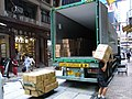 HK Sheng Wan 上環 文咸西街 22-28 Bonham Strand 南北行大廈 Nam Pak Hong Building Container vehicle logictics June-2012.JPG