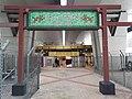 HK TKT 大角咀 Tai Kok Tsui 通州街 Tung Chau Street near 聚漁道 Chui Yu Road December 2020 SS2 09.jpg