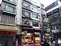 HK TST 尖沙咀 Tsim Sha Tsui 漢口道 Hankow Road shop March 2020 SSG 26.jpg