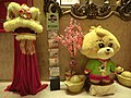 HK TST East 香港富豪九龍酒店 Regal Kowloon Hotel lobby decor bear n Dancing Lion head Feb-2013.JPG