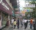 HK TST Nathan Road Hai Phong Mansion shop view 海防道 Haiphong Road a.jpg