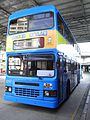 HK TST Star Ferry Bus Terminus KMB 5A head.jpg