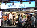 HK TST night 嘉連威老道 Granville Road shop 2 藍天地 Blue Place Lok Wah Fashion Group.JPG