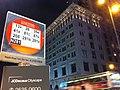HK TST night Nathan Road KMBus 13X 26 35A 41A 81C 87D 208 281B 281X N281 stop signs JCDecaux Cityscape Peninsula Hotel Jan-2012.JPG