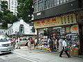 HK Tai Yuen Street Wan Chai.jpg