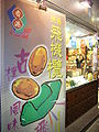 HK Traditional Olive WC Luard Road.jpg
