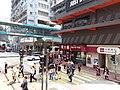 HK Tram tour view Causeway Bay 軒尼詩道 Hennessy Road August 2018 SSG 12.jpg
