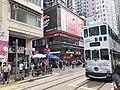 HK WCD Wan Chai Johnston Road July 2021 SS2 08.jpg