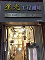 HK WC 灣仔 Wan Chai 駱克道 Lockhart Road 15pm September 2020 SS2 66.jpg