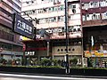 HK YTM Jordan 313 Nathan Road On Kiu Mansion 安康寧藥房 On Hong Ning Drug Co shop Jan-2014.JPG