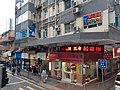 HK tram 21 tour view SKW 筲箕灣道 Shau Kei Wan Road February 2020 SS2 17.jpg