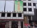 HK tram tour view CWB 銅鑼灣 Causeway Bay 軒尼詩道 Hennessy Road Goldmark mall July 2019 SSG 09.jpg