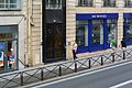 HSBC Premier, rue Auber, Paris 24 August 2013.jpg