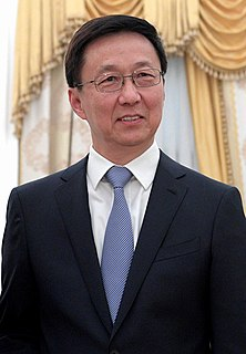 Chinese politician