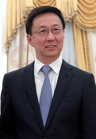 Han Zheng - Image: Han Zheng (2018 09 18) 01