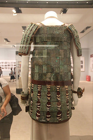 Chinese armour - Ceremonial bronze armour of the Han dynasty