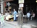Hangzhou-exotic bazaar - panoramio - HALUK COMERTEL (15).jpg
