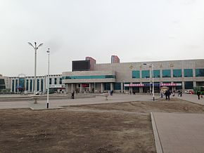 Harbin East Railway Station.JPG