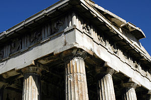 Geison - The entablature of the Hephaisteion (temple of Hephaistos) in Athens, showing geisa.