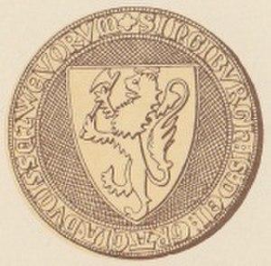 Ingeborg Eriksdottir of Norway - Seal of Ingeborg.