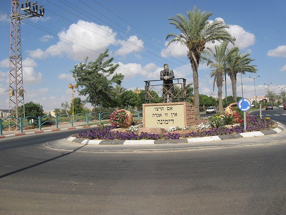 Herzel dimona