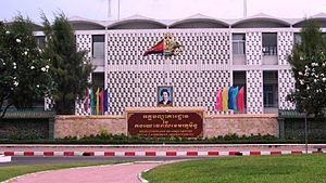 Ministry of National Defense (Cambodia) - High Command Headquarters.